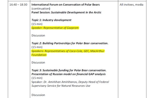 Polar bear forum_Moscow_Day 1 Forum plenary with Coke_09