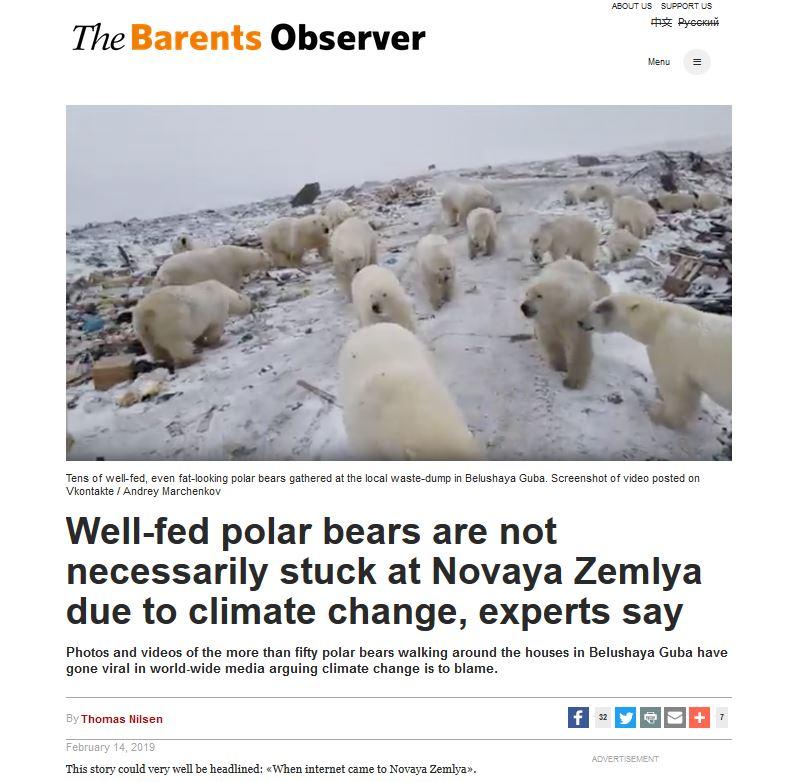 Nilsen_when the internet came to Novaya Zemlya_cites my blog post_14 Feb 2019